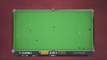 Snooker Nation Championship
