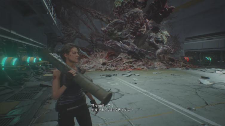 Resident Evil 3: Z Version